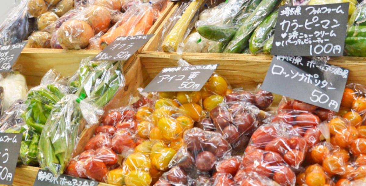 【神奈川県】駅前アクセス良好!野菜の知識を活…