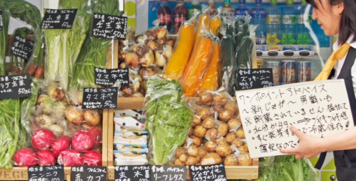 【東京都】新規東京案件!環七沿いで野菜販売!…